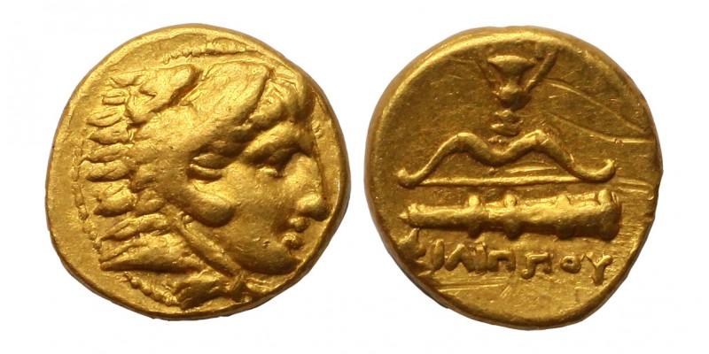 Görögország Makedónia II. Fülöp ie. 354-336 1/4 stater Pella