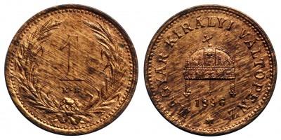 1 Fillér 1896