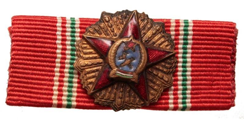 Magyar Népköztársasági Érdemrend II. osztálya szalagsáv miniatűr