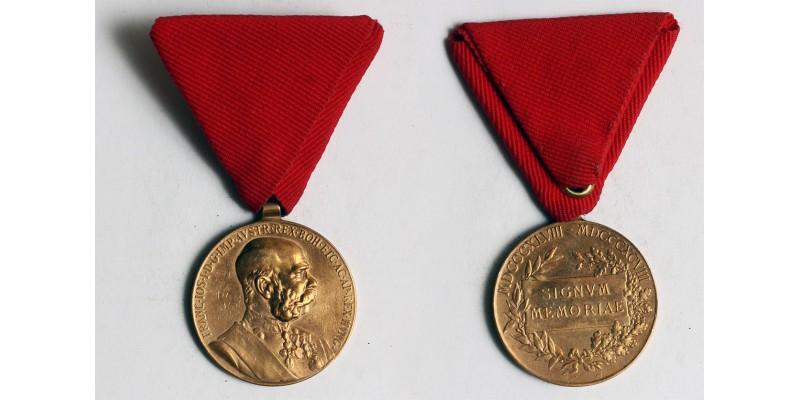 Ferenc József Jubileumi Emlékérem