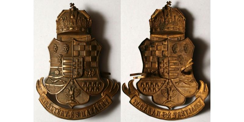Osztrák-Magyar Monarchia csákó címer - magyar