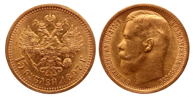 Oroszország 15 rubel 1897