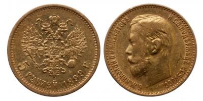 Oroszország  II.Miklós 5 rubel 1899