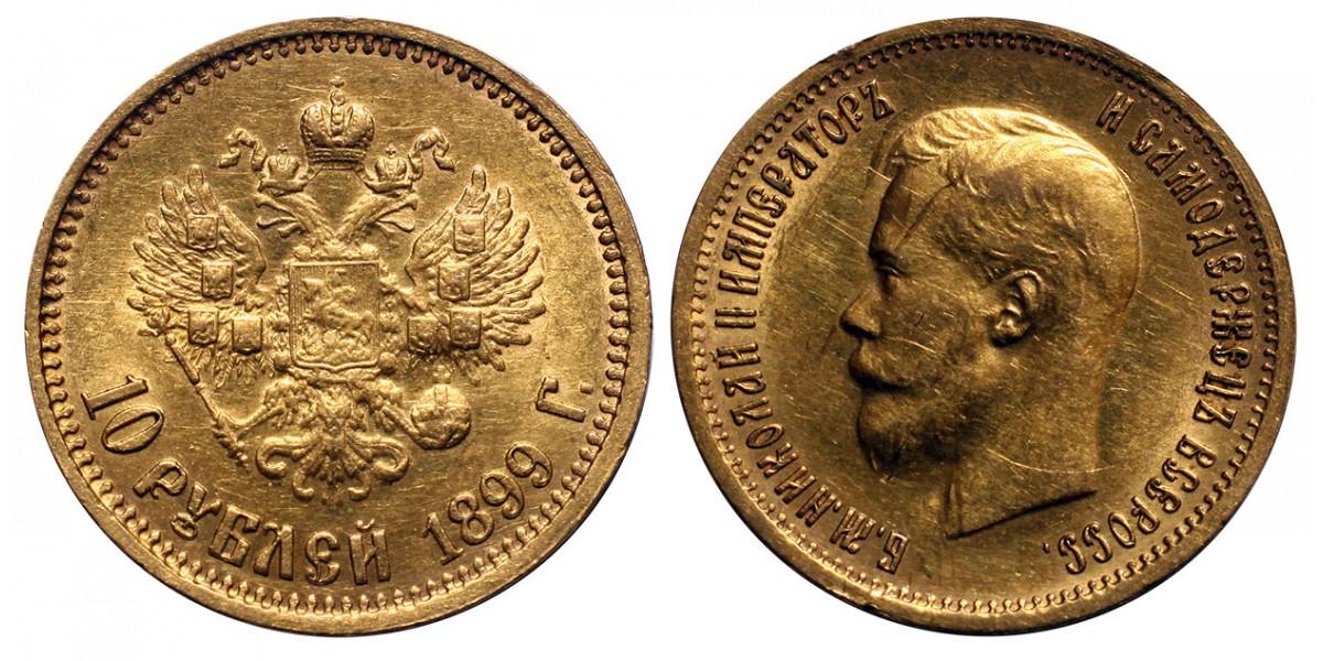 70000 Rubel In Euro