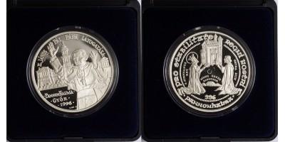 Pápalátogatás Pannonhalmán ezüst érem 1996