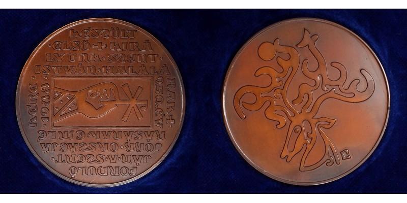 Szent István király halálának 950.évfordulójára bronz érem 1988