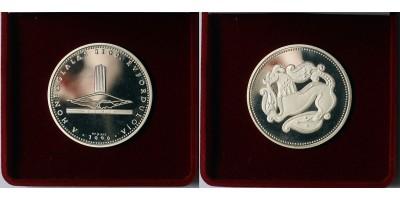 A magyar honfogalás emlékére 896-1996 PP
