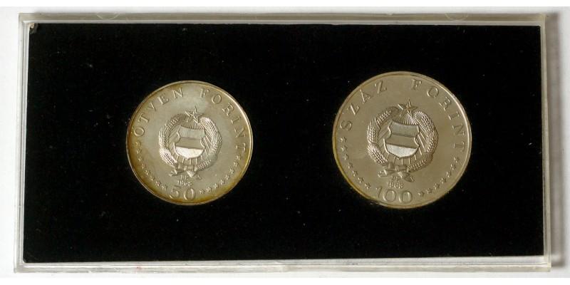 Semmelweis 50, 100 Forint 1968