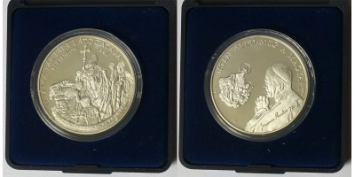 Pápalátogatás Esztergom ezüst érem 1991