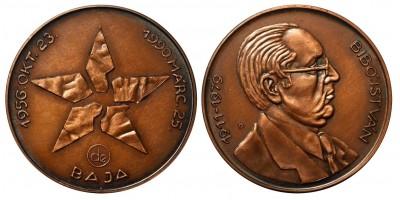 Baja,Bibó István 1956-os Forradalom bronz érem