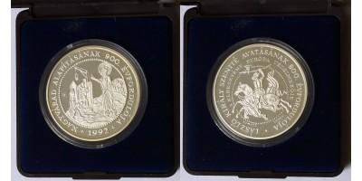Szent László,Nagyvárad  ezüst érem 1992