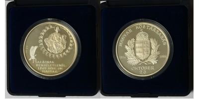Magyar Köztársaság ezüst érem 1989