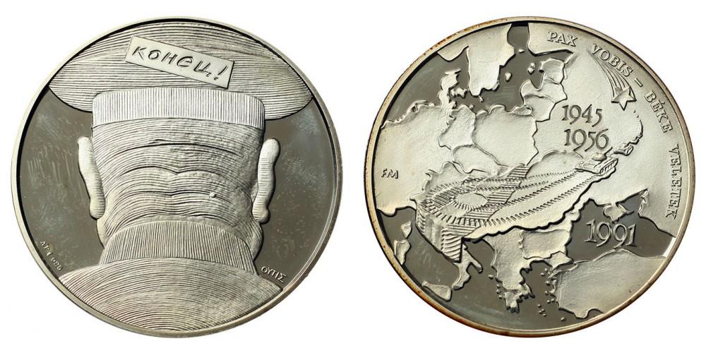Szovjet kivonulás ezüst érem 1991