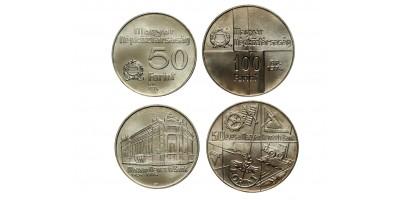 Nemzeti bank  50-100 forint 1974 BU