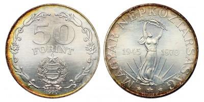 Felszabadulás 50-100 forint 1970