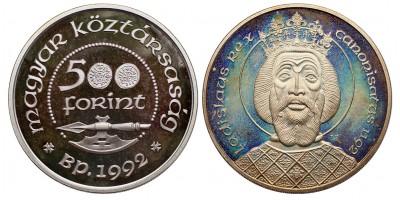 Szent László 500 forint 1992 PP