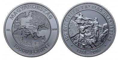 10000 forint az első világháború lezárásának 100.évfordulójára 2018 PP