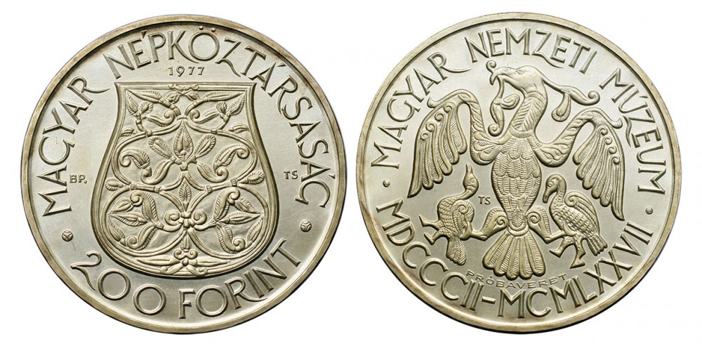 200 forint Nemzeti Múzeum 1977 BU Pénztervezet