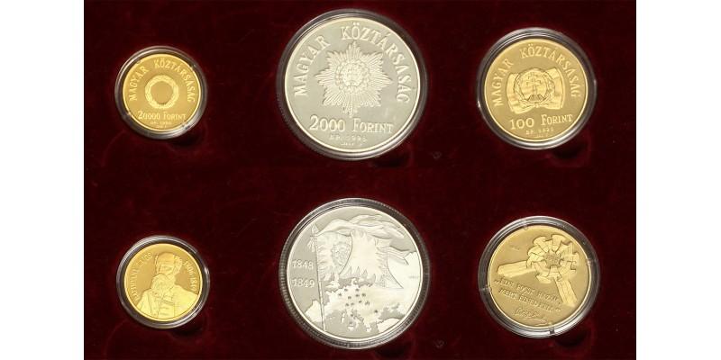 100-2000 és arany 20000 forint 1998 PP az 1848-49-es forradalom és szabadságharc 150.évfordulójára.
