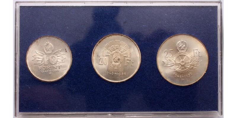 Tíz éves a forint 10-20-25 forint 1956