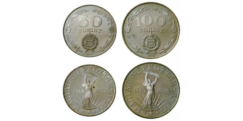 Felszabadulás 50-100 forint 1970 PP