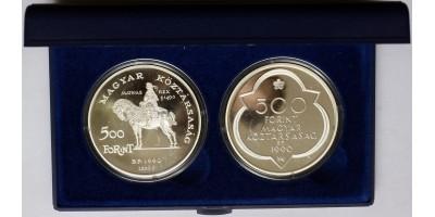 500 Forint Mátyás 1990