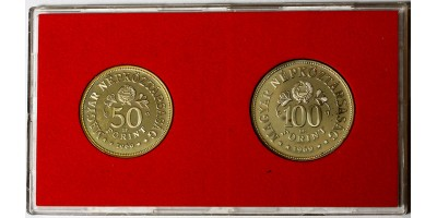 Tanácsköztársaság 50-100 forint 1969