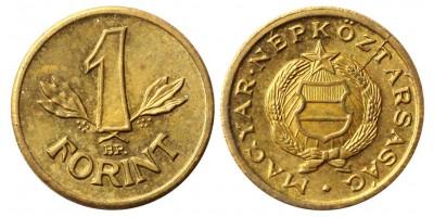 Népköztársaság mini 1 forint