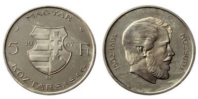 5 forint Artex utánveret 1967 UNC