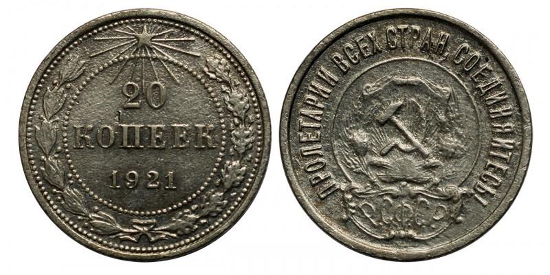 Szovjetunió 20 kopek 1921