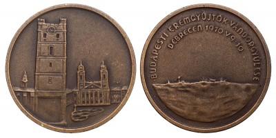MÉE Debrecen első vándorgyűlés 1970 bronz érem