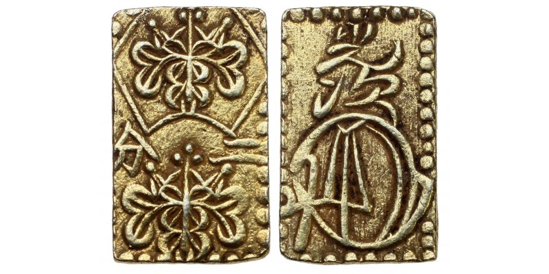 Japán 2 bu én. (1868-69)