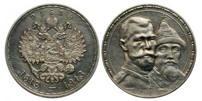 Oroszország II. Miklós Romanov rubel 1913