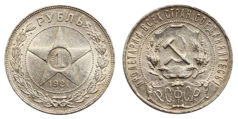 Szovjetunió 1 rubel 1921