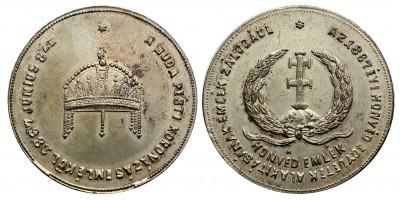 Ferenc József budai koronázására 1867 emlékérem / Honvéd emlék
