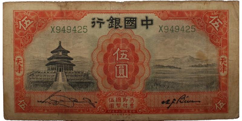 Kína 5 yuan 1931