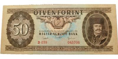 50 forint 1951
