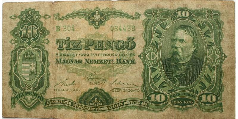 10 pengő 1929