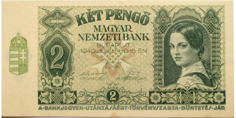2 pengő 1940