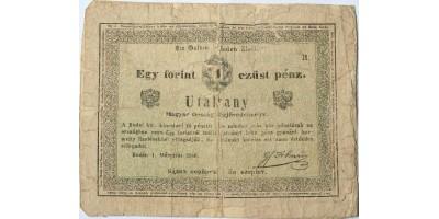 Almásy 1 forint 1849 RR!
