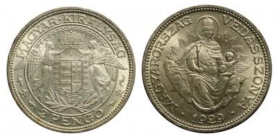 2 Pengő 1929